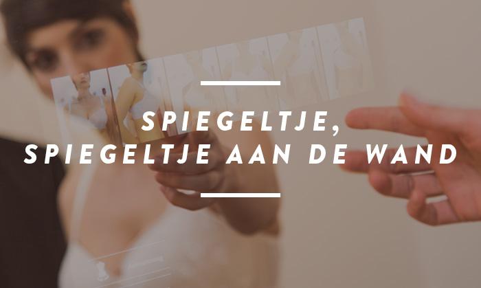 Spiegel Kopen Amsterdam : Spiegeltje spiegeltje aan de wand lincherie